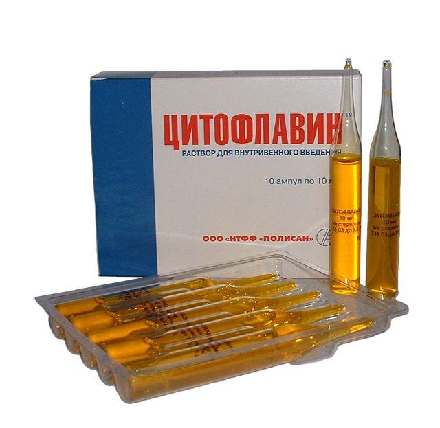 цитофлавин инструкция по применению